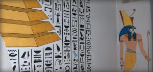 Египетската стая със загадки